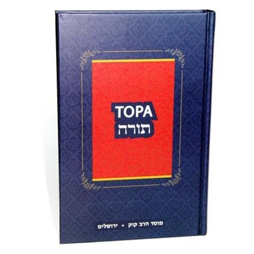 Книга Тора