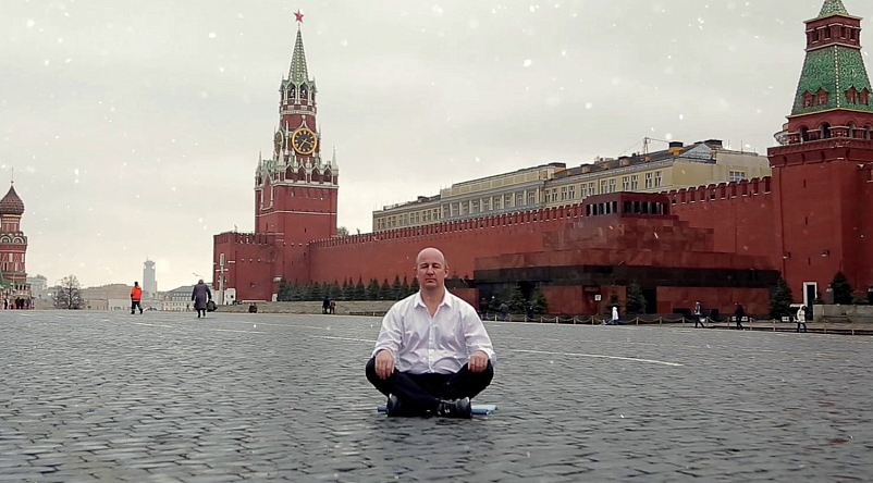 медитация на красной площади