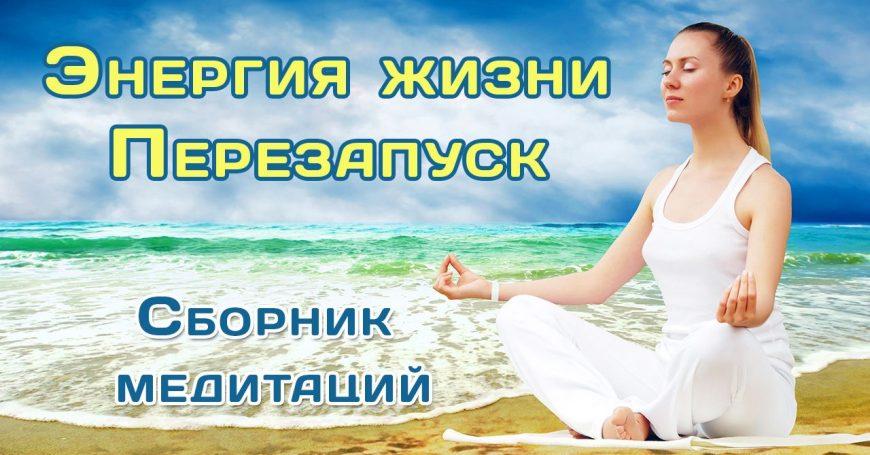 Что такое медитация техника обучение бесплатно обучение магистратура в европе стоимость